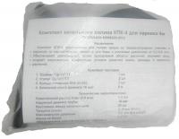 Капельный полив КПК-4 (комплект)